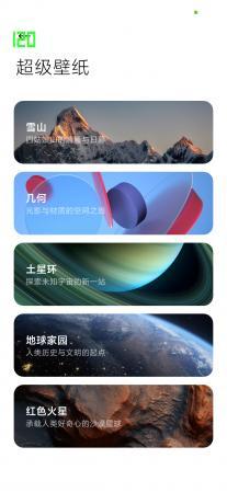 Screenshot_2021-08-04-19-11-31-758_com.miui.miwallpaper.jpg